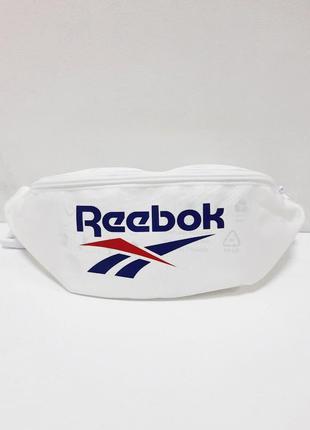 Оригинальная сумка - мессенджер / сумка на пояс / бананка reebok