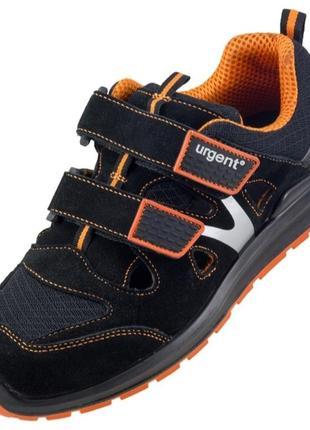 Спецобувь, спецвзуття, робоче взуття, сандалии, сандалі, літнє робоче взуття