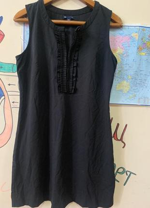 Платье офисный , школьный вариант