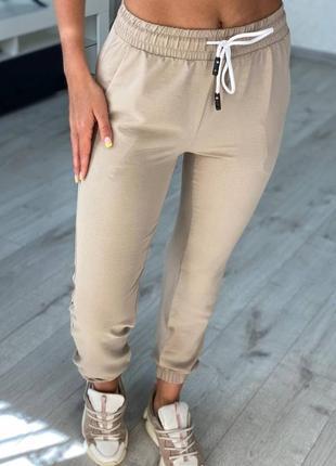 Жіночі стильні брюки на манжетах (джоггери )