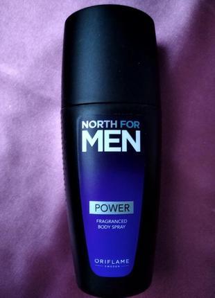 Бодрящий мужественный парфюмированный спрей для тела north for men power