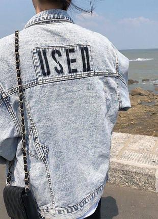 Джинсовка оверсайз | светлая джинсовая куртка