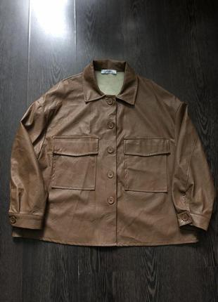 Кожаная рубашка куртка оверсайз