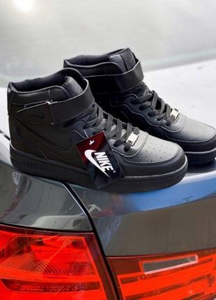 Фантастика! высококлассные кроссовки !2 фото