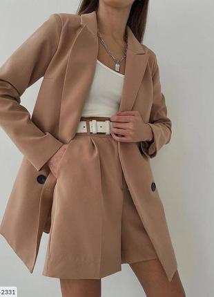 Костюм беж бермуды шорты пиджак