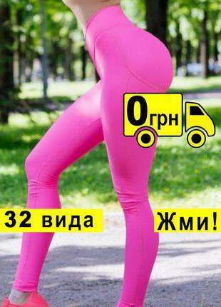Леггинсы для фитнеса, спорта — лосины спортивные, легинсы черные серые (узкие брюки)
