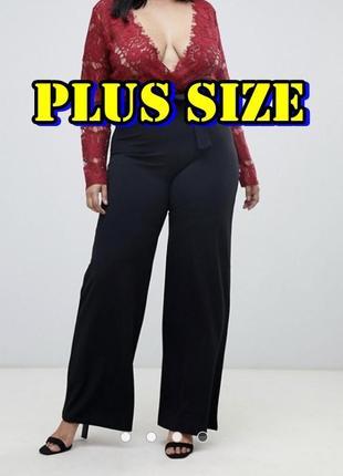 Прямі штани брюки палаццо з високою талією великого розміру