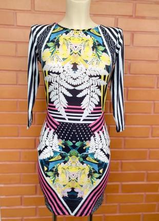 River island платье миди
