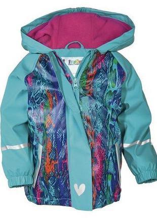 Демисезонная куртка дождевик курточка lupilu германия, непромокаемая на флисе, 122-128