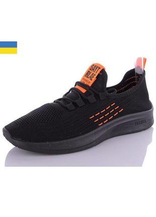 Мужские черные летние текстильные кроссовки