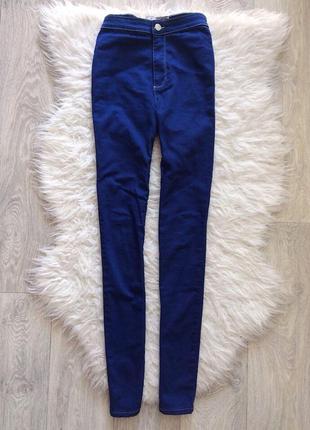 Крутые синие  скини джинсы узкие высокая посадка