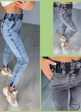 Модные стрейч джинсы премиум качества размеры на обхват бёдер от 100см до 130см