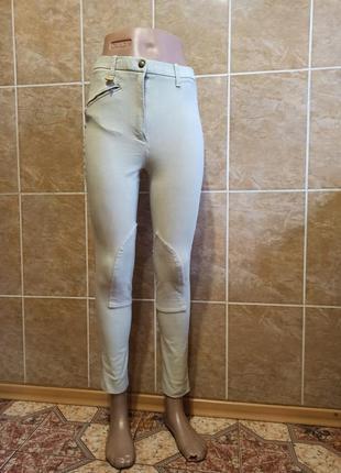 Бриджи для конного спорта, штаны верховые