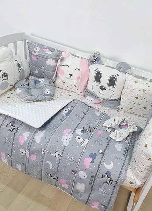 Набор в кроватку