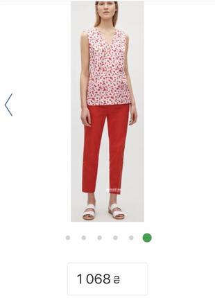 Блуза cos размер m