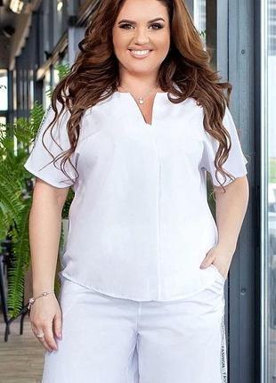 Белый костюм батал полубатал лето большой размер шорты большого размера