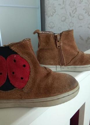 Ботинки next