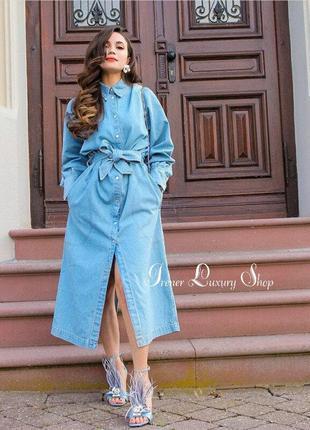 Скидка шикарное джинсовое платье тренч от h&m s-m 42-44-46