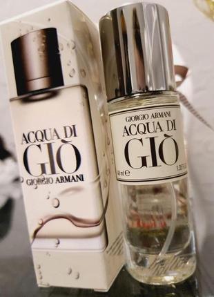 Мини парфюм для мужчин men - 40 мл