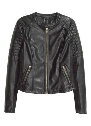 Куртка из эко кожи h&m