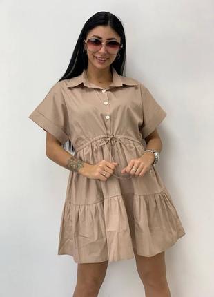 Платье зефирка летнее