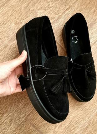 Туфли лоферы натуральна замш