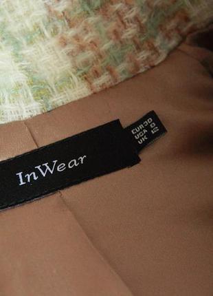 Очень теплое шерстяное (шерсть/мохер) демисезонное пальто