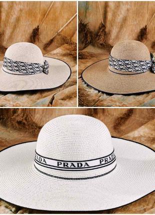 Шляпа капелюх