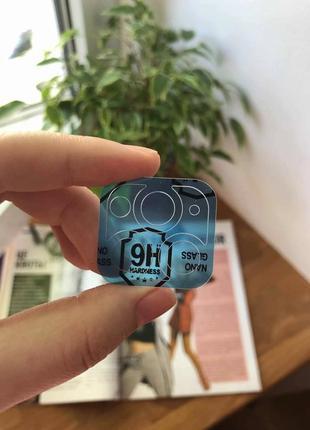 Гибкое защитное стекло на камеру для айфон iphone 11,11 pro, 11 pro max