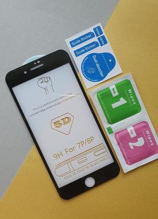 Защитное стекло на айфон iphone 7 plus +/ 8 plus +