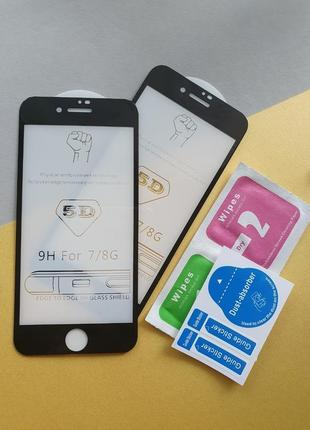 Защитное стекло на айфон iphone 7 | 8 | se 2