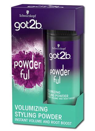 Открытая стайлинг-пудра got2b powder ful volumizing styling powder