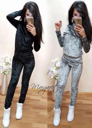 Женский костюм - гольф+лосины. размер s и m. ткань турецкий велюр муар. цвет серый,чёрный