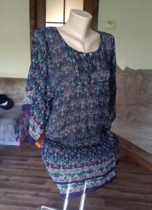 Летняя пляжная шифоновая блуза