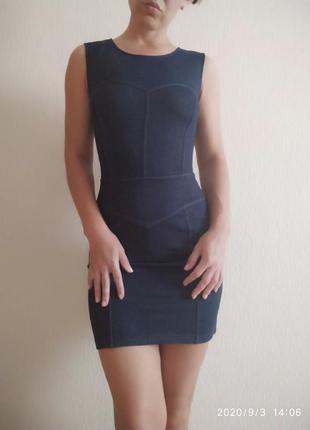 Фирменное платье инсити incity