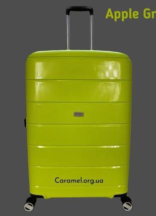 Чемодан валіза франція 🇫🇷 поліпропілен велика середня мала