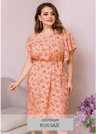 Легкое шпательное платье-миди 6 цветов, р. 50-68, беспл. доставка