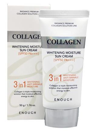 Солнцезащитный крем для лица с морским коллагеном enough collagen 3in1 whitening moisture sun spf50