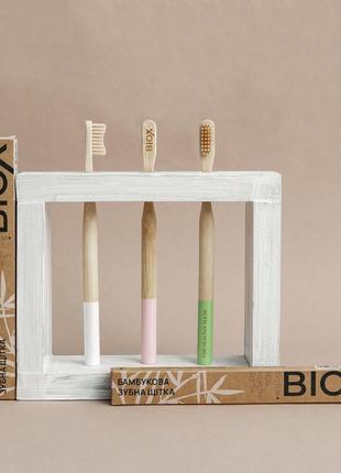 Бамбуковая зубная щетка biox