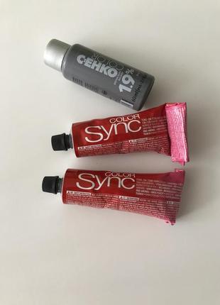 Sync color matrix 7mm 8a