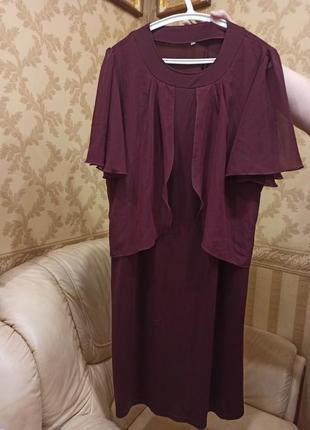 Платье легкое на лето с шифоновыми рукавами