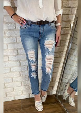 Крутые рваные джинсики forever 21