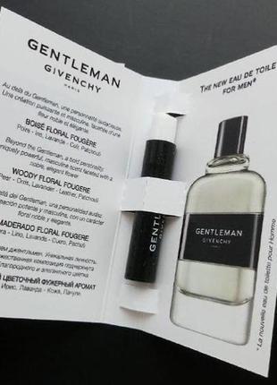 Пробник givenchy gentleman eau de toilette