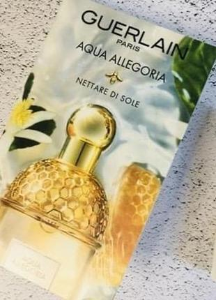 Aqua allegoria nettare di sole пробник