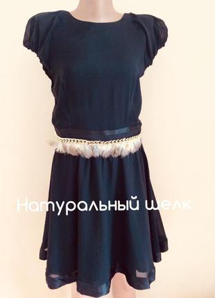 Великолепное  оригинального дизайна платье с перышками. оригинал