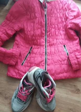 Куртка, спортивная, кроссовки