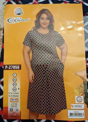 Летнее платье для полных женщин