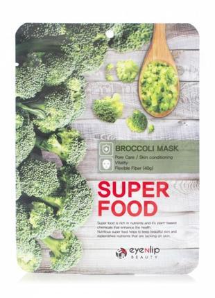Тканевая маска для лица eyenlip super food broccoli mask с экстрактом брокколи, 23 мл
