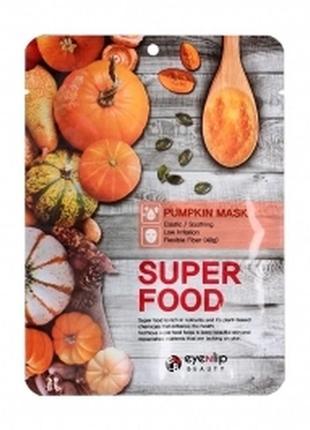Тканевая маска для лица eyenlip super food pumpkin mask тыква, 23 мл