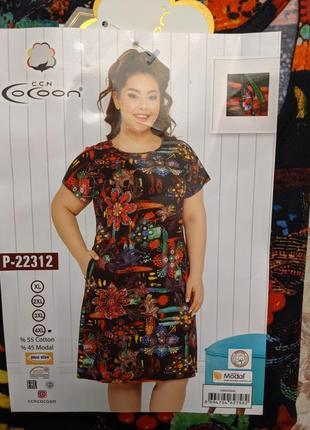 Эффектное платье для полных женщин